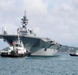 Tàu phòng vệ một siêu phẩm của Nhật Bản đến Cam Ranh Việt Nam